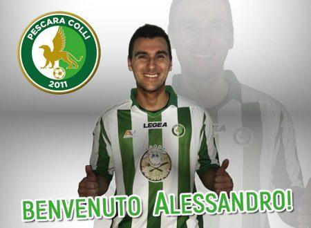 ⚽️ MERCATO SERIE B   Alessandro Maselli è un nuovo tesserato biancoverde!