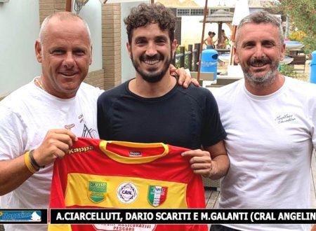 CALCIOMERCATO | SENIOR | Colpaccio CRAL Angelini! Dario Scariti